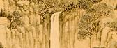 Nachi Waterfalls, Noro Kaiseki (1747–1828)