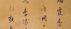 Poems from the Wakan Roeishu, Attributed to Honami Koetsu (1558–1637)