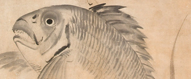 Stingray, Sea Bream and Needle Fish, Matsumura Keibun (1779–1843)