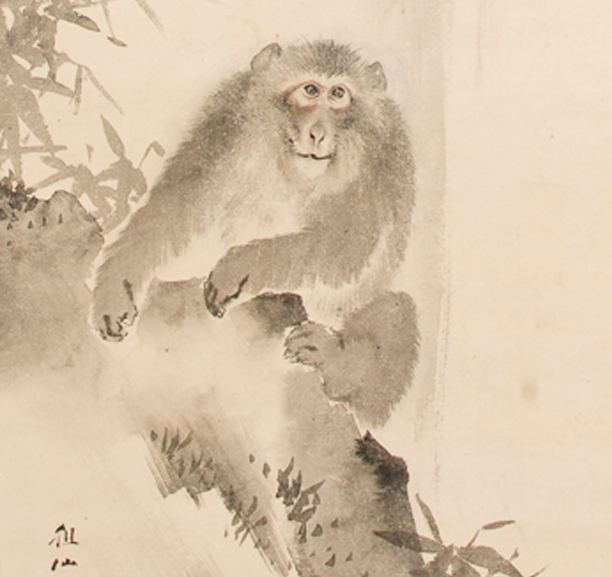 Monkey and Waterfall, Mori Sosen (1747-1821)