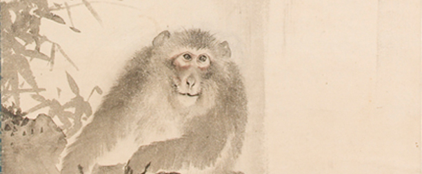 Monkey and Waterfall, Mori Sosen (1747-1821)