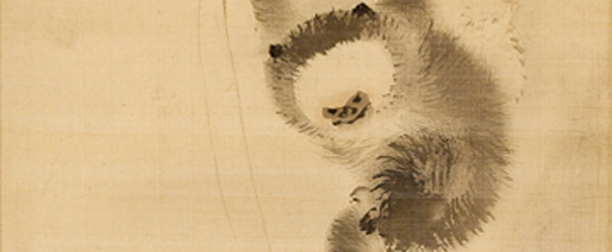 Five Monkeys, Attr. Mori Sosen (1747–1821)