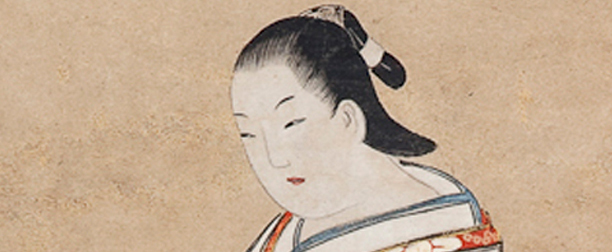 Standing Portrait of a Courtesan, Kaigetsudō Ando (1671–1743)
