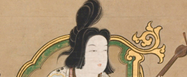 Woman Playing a Shamisen, Anonymous